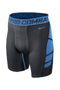 Nike 'Hypercool' Compression Shorts